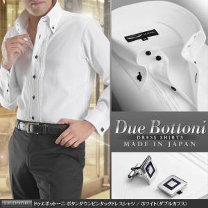 Yシャツ ボタンダウン 日本製 綿100% ドゥエボットーニ ピンタック メンズ ホワイト ダブルカフス Le orme ワイシャツ 長袖 ビジネス|suit-style