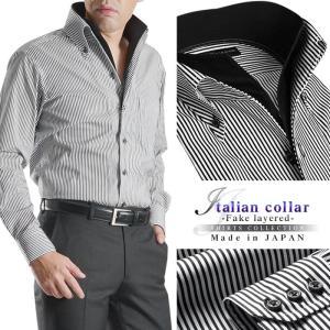 ドレスシャツ 白 日本製 綿100% イタリアンハイカラー フェイクレイヤード 2枚衿 メンズ ホワイト スワロフスキーボタン ワイシャツ 長袖|suit-style