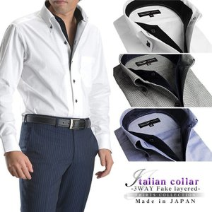イタリアンカラー 3WAYフェイクレイヤード ボタンダウン ドレスシャツ メンズ 内衿スタンド 日本製 綿100%【Le orme】ワイシャツ 長袖 パーティー 2次会|suit-style