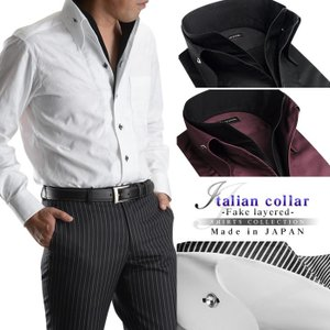 日本製 綿100% イタリアンハイカラー フェイクレイヤード 2枚衿 ボタンダウン メンズドレスシャツ ホワイト カラーボタン ワイシャツ 長袖|suit-style