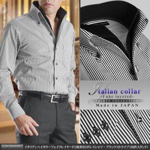 日本製 綿100% イタリアンハイカラー フェイクレイヤード 2枚衿 ボタンダウン メンズ ワイシャツ ブラックストライプ ブラックカラーボタン 長袖|suit-style