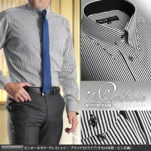 長袖 ピンホールカラー シャツ 日本製・綿100% ブラックストライプ オセロ切替 専用ピン付属|suit-style