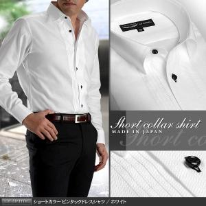 ショートカラーシャツ 白 日本製 綿100% ピンタック メンズドレスシャツ ワイシャツ 長袖 プリーツ 白 結婚式 パーティー Yシャツ|suit-style