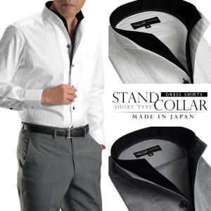 ワイシャツ メンズ 日本製 綿100% イタリアンカラー ショートスタンド 2枚衿 ドレスシャツ グレー 内衿ブラック 長袖 パーティー Yシャツ|suit-style