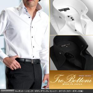 日本製 綿100% ドレスシャツ メンズ ボタンダウン トレボットーニ ブラック ホワイト(スワロフスキー・カラーボタン付属)【Le orme】|suit-style