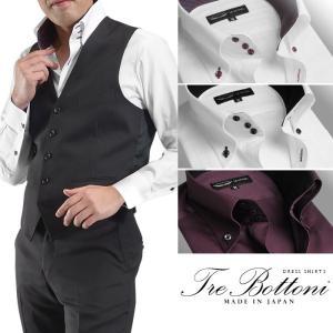 日本製 綿100% トレボットーニボタンダウン メンズ ドレスシャツ ホワイト オセロ切替 カラーボタン付属 Le orme|suit-style