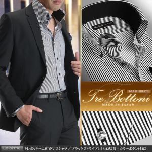 Yシャツ ボタンダウン メンズ ブラックストライプ 日本製 綿100% トレボットーニ カラーボタン ワイシャツ 長袖 パーティー 2次会 モード|suit-style
