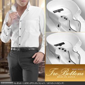 ワイシャツ メンズ 日本製 綿100% トレボットーニ ボタンダウン ドレスシャツ ホワイト パイピング 長袖 ビジネス パーティー Yシャツ|suit-style