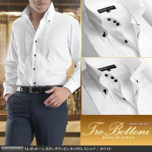 ワイシャツ メンズ 日本製・綿100% トレボットーニ  ボタンダウンピンタックドレスシャツ ホワイト 長袖 パーティー 2次会 モード Yシャツ|suit-style