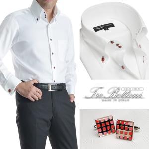 ワイシャツ 長袖 メンズ ドレスシャツ ホワイト 白 日本製 綿100% トレボットーニ ボタンダウン ダブルカフス ビジネス パーティー 2次会|suit-style