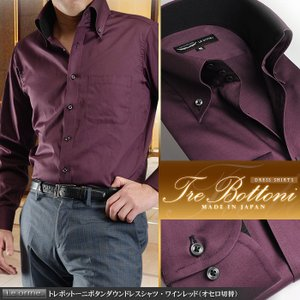 日本製・綿100% ドレスシャツ メンズ ボタンダウン トレボットーニ ワインレッド(オセロ切替)【Le orme】|suit-style