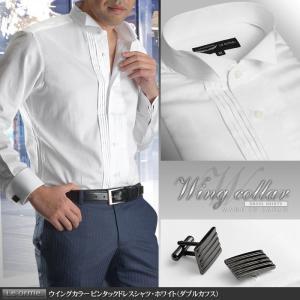 日本製 綿100% 長袖  メンズ ドレスシャツ ウイングカラー ピンタック ホワイト 白 ダブルカフス ワイシャツ 結婚式 フォーマル パーティー|suit-style