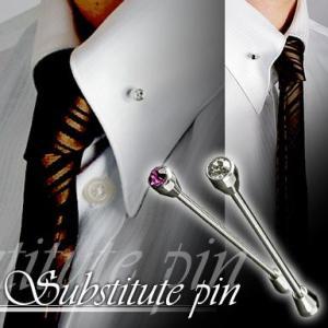 ピンホールシャツ用 替えピン スワロフスキー suit-style