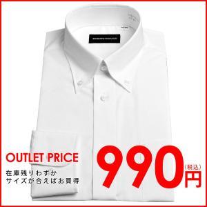 形状記憶(形態安定)加工の長袖ワイシャツシリーズ。 襟先ボタンで襟崩れを防ぐボタンダウンタイプの衿型...