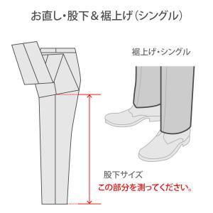 ●当店でご購入いただく裾上げ補正が可能なスーツ、またはスラックスと一緒にご注文ください。 ●お直し期...