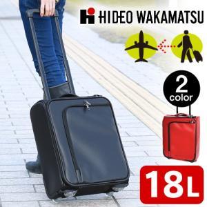 スーツケース キャリー ソフト 旅行かばん ヒデオワカマツ HIDEO WAKAMATSU アイラ 857603(857550)