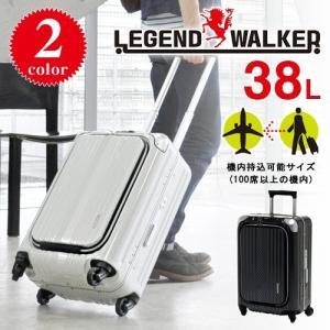 スーツケース 小型 キャリー ハード 旅行かばん 機内持ち込...