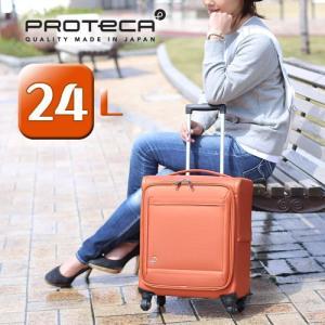 スーツケース キャリー ソフト 旅行かばん エース Ace プロテカ ProtecA Feena フィーナ 12741