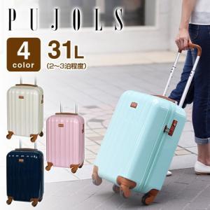 スーツケース 小型 キャリー ハード 旅行かばん 機内持ち込み Ace ピジョール PUJOLS 31L アレグロ 05883