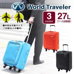 スーツケース ハード ワールドトラベラー World Traveler 27L ANYON SOFT エニオンソフト 52321