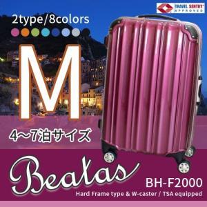 スーツケース 人気 軽量 海外旅行  Mサイズ 4〜7泊用 1年修理サービス付 TSAロック搭載  ビータス BH-F2000|suitcasekoubou