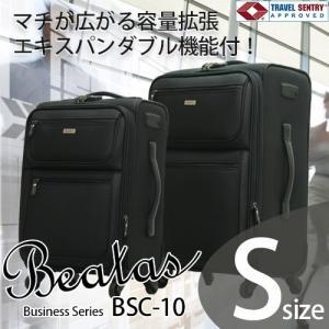 キャリケース キャリーバッグ ビジネス 軽量ソフトキャリー Sサイズ(1〜3泊用) TSAロック搭載 半年修理サービス付 ビータスBSC-10 suitcasekoubou
