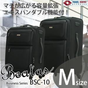 キャリーバッグ キャリケース ビジネス 軽量ソフトキャリー Mサイズ(3〜5泊用) TSAロック搭載 半年修理サービス付 ビータスBSC-10|suitcasekoubou