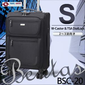 キャリーバッグ キャリケース ビジネス 軽量ソフトキャリー Sサイズ(1〜3泊用) TSAロック搭載 半年修理サービス付 ビータスBSC-20 4輪|suitcasekoubou