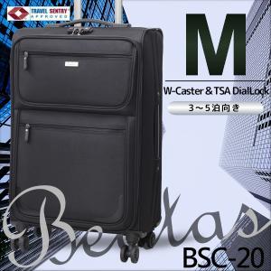 キャリーバッグ キャリケース ビジネス 軽量ソフトキャリー Mサイズ(3〜5泊用) TSAロック搭載 半年修理サービス付 ビータスBSC-20 4輪|suitcasekoubou
