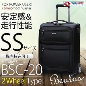 キャリーバッグ キャリケース ビジネス 軽量ソフトキャリー 機内持ち込みサイズ SSサ TSAロック搭載 半年修理サービス付 ビータスBSC-20 2輪|suitcasekoubou