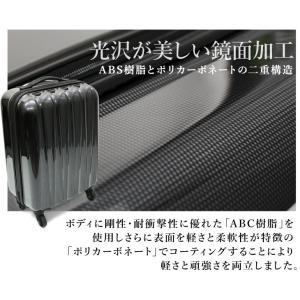 売り切り大特価 スーツケース 小型 機内持ち込み シェルポッド HZ-200 SSサイズ|suitcasekoubou|02