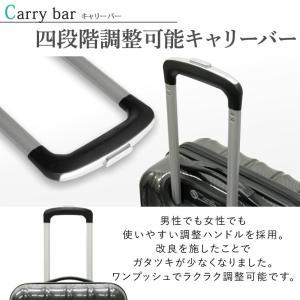 売り切り大特価 スーツケース 小型 機内持ち込み シェルポッド HZ-200 SSサイズ|suitcasekoubou|04