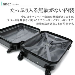 売り切り大特価 スーツケース 小型 機内持ち込み シェルポッド HZ-200 SSサイズ|suitcasekoubou|05