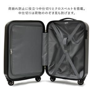 売り切り大特価 スーツケース 小型 機内持ち込み シェルポッド HZ-200 SSサイズ|suitcasekoubou|06