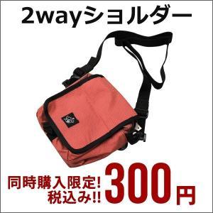 【同時購入限定・小物処分!】セキュリティ2WAYショルダー レッド スーツケース・キャリーケース同時購入限定価格|suitcasekoubou