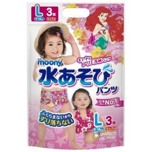 ムーニー 水あそびパンツ 女の子 L (9~14kg) 3枚水遊びパンツ