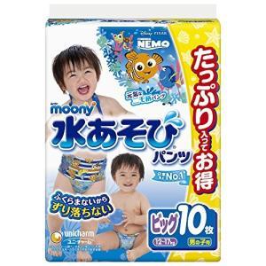 ムーニー 水あそびパンツ 男の子 ビッグ (12~17kg) 10枚水遊びパンツ