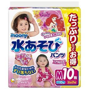 ムーニー 水あそびパンツ 女の子 M (7~10kg) 10枚水遊びパンツ