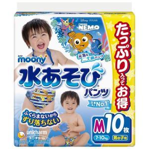 ムーニー 水あそびパンツ 男の子 M (7~10kg) 10枚水遊びパンツ