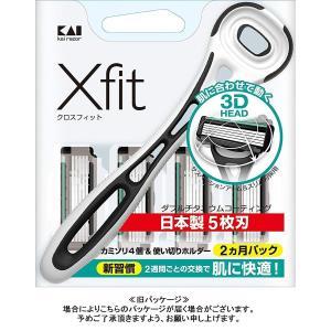 Xfit(クロスフィット)5枚刃 クリアパッケージ 使い切りホルダー+替刃4個 suityuugekka