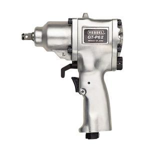 ベッセル(VESSEL) エアーインパクトレンチ シングルハンマー GT-P6-2