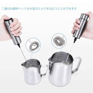 ミルク泡立て器 Sedhoom ハンドヘルド 電動牛乳 泡立て器 卵 コーヒー ミルク ミニコーヒー...