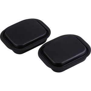 和平フレイズ 鉄製 グリルパン ブラック ミニ角型 12×15cm 2個組 IH対応 蓋付 魚焼きグ...