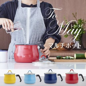 和平フレイズ 片手鍋 マルチポット L 16cm 3L (3~4人用) 3合炊き IH対応 ご飯鍋 ふっ素樹脂加工 トゥーメイ(To May suityuugekka