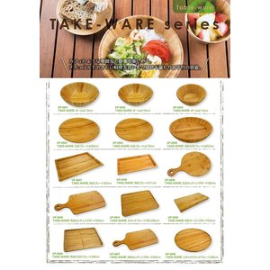 キャプテンスタッグ(CAPTAIN STAG) 竹製食器 TAKE-WARE 丸型 カッティングボー...