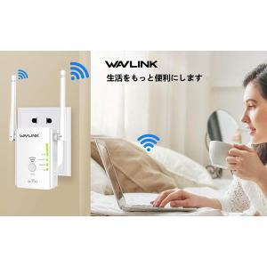 WAVLINK無線LAN中継機技適認定済みワイヤレスWi-Fi AP/リピータ/Wi-Fi ルータ ...