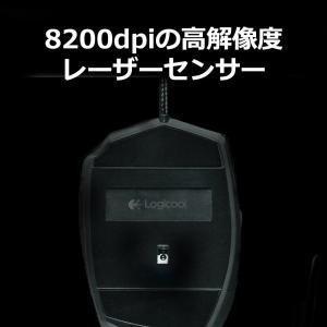 MMO ゲーミングマウス ロジクール G600t ボタン20個搭載 最高8,200dpi