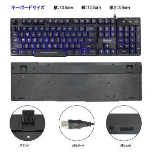 Riitek ゲーミングキーボード(Floating Keyboard)、浮動キー 掃除しやすい 3色バックライト付く フルサイズQWERT|suityuugekka