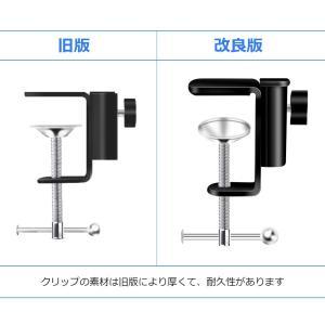 AKEIE 卓上マイクスタンド 伸縮 デスクアーム ホルダー 折り畳み マイクアーム 角度や高さ調節可能 テーブルマウント クランプ 音声入 suityuugekka