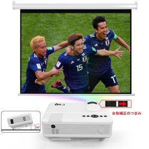 DR.J 小型プロジェクター 2600lm 1080P対応 スピーカーが二つ内蔵 スマホ/パソコン/タブレット/ゲーム機/DVDプレイヤー/|suityuugekka